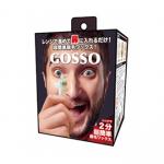鼻毛用ブラジリアンワックスでオススメの商品gosso(ゴッソ)