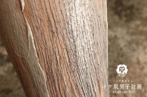 ヴィーナスラボ タラソボーテエピクリームを塗ってから5分~10分経つと、毛が溶けてくるのでティッシュやガーゼ等で拭き取る
