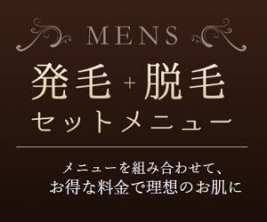 【バナー】神戸中央クリニック