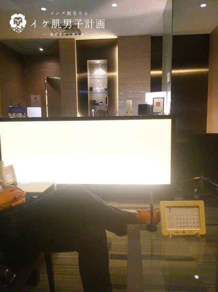 メンズTBC新宿本店の待合室