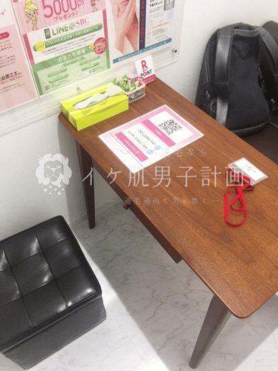 湘南美容外科新宿レーザー院のカウンセリング室