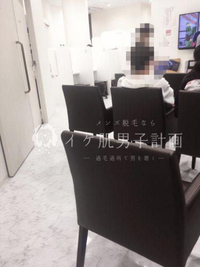 湘南美容外科新宿レーザー院の待合室