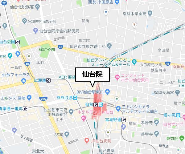 湘南美容外科仙台院のアクセスは駅から徒歩1分