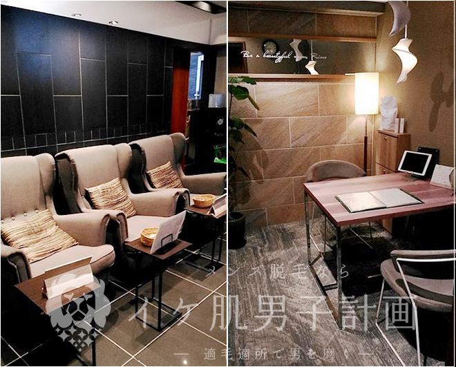 リンクス東京渋谷店の待合室とカウンセリング室の写真