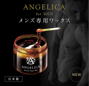 ANGELICA WAX for MEN